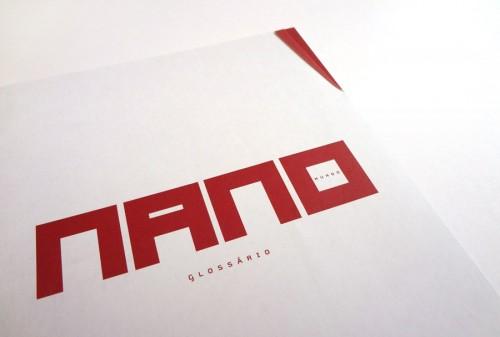 Nanomundo
