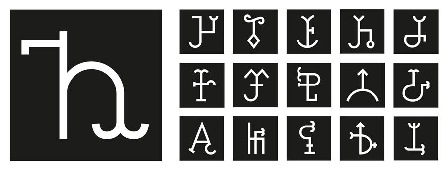 Cais do Sertão - Alfabeto Armorial