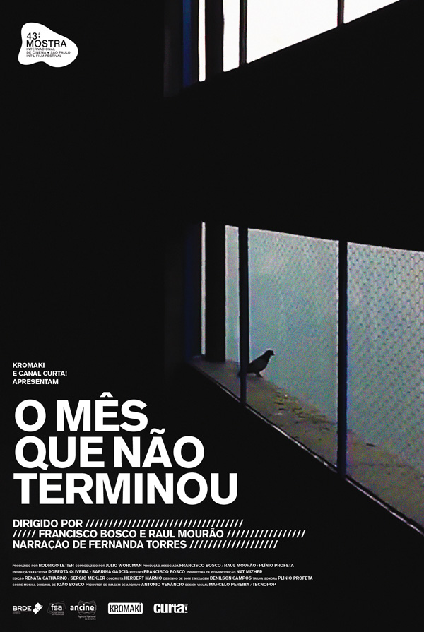 cartaz_omqnt_wp